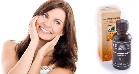Маска для волос с фисташковым маслом рецепты отзывы