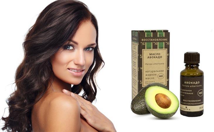 Маска для волос с маслом авокадо в домашних условиях рецепт