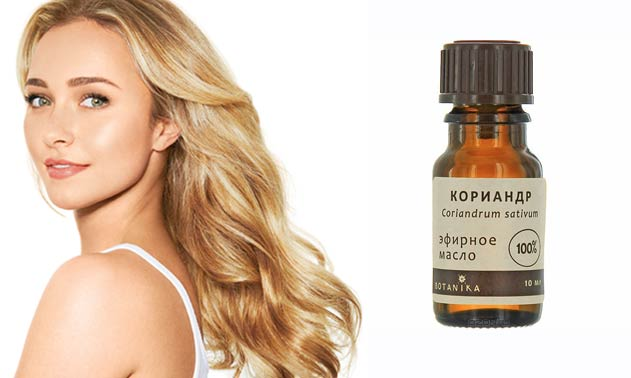 Маска для волос с масло кориандра рецепты отзывы эфирное