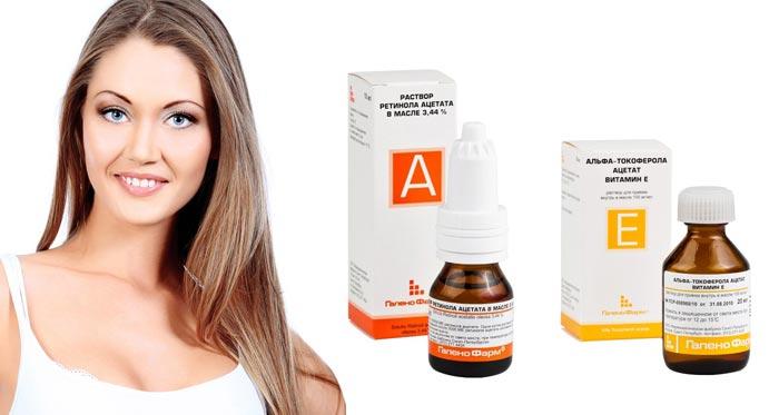 Маска от выпадения волос с витаминами а и е рецепты
