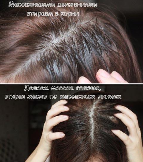 Массаж кожи головы маслом