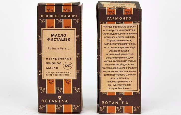 Масло фисташек для волос отзывы применение