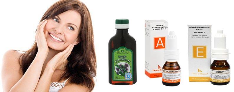 Маска для волос с репейным маслом и витаминами а и е