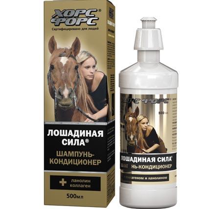 Шампунь хорс форс лошадиная сила против выпадения