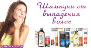 Шампуни против выпадения волос — рейтинг, состав и отзывы