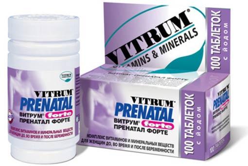 Витамины Витрум Пренатал Форте и Витрум Пренатал состав польза