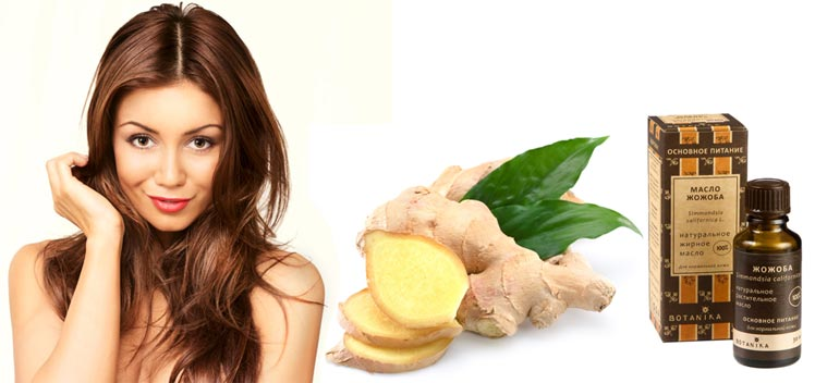 Маска с имбирём и маслом жожоба для роста волос рецепт