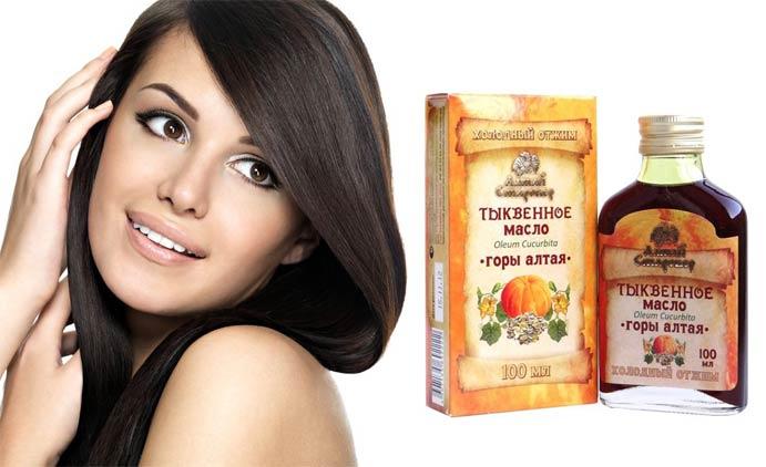 Маска с маслом тыквы для волос полезные свойства рецепт