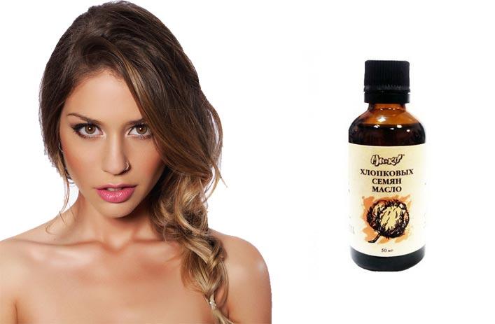 масло хлопковых семян для волос полезные свойства