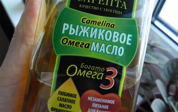 Рыжиковое масло в косметологии полезные свойства