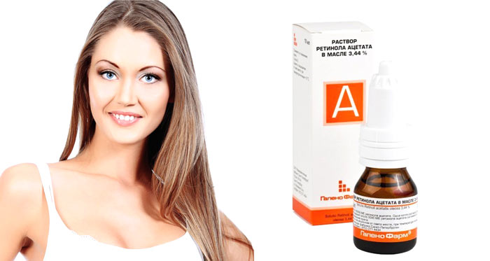 витамин а для волос маски в домашних условиях