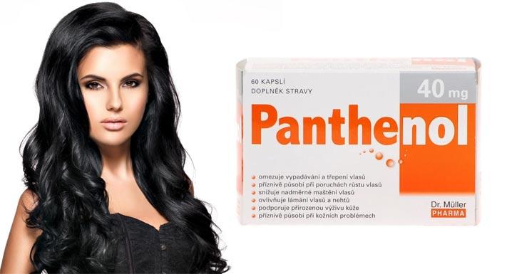 пантенол для волос применение