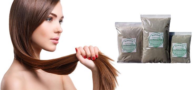 ламинария для волос применение