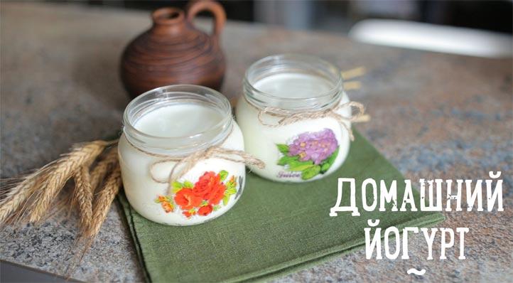 Домашний йогурт применение для волос