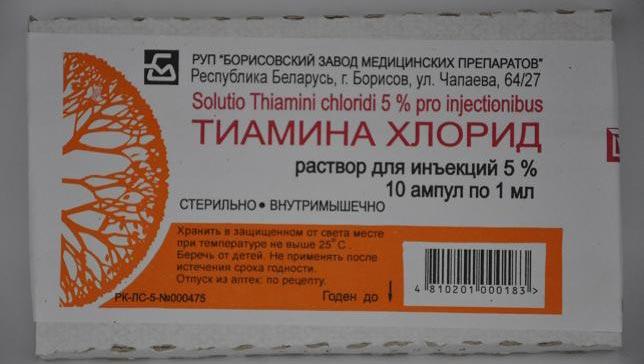 Тиамина хлорид для волос